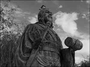 Sun Tzu on Generalship